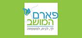 pharm-moshav