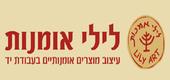 rsz_logo_7